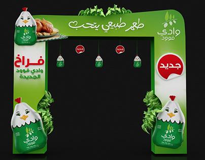 wadi food