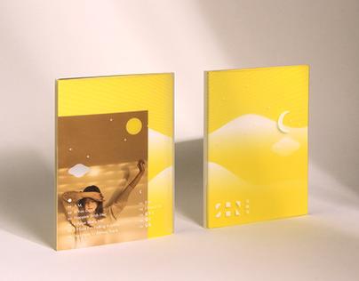 SHN Debut Album