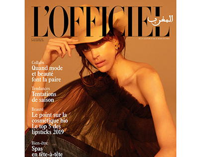 L'OFFICIEL MAROC FEB 2019 COVER STORY