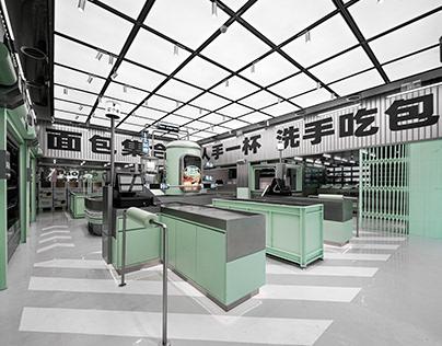 膨胀工厂 PaoPao Factory