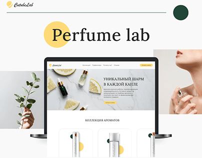 Landing page for the perfume lab