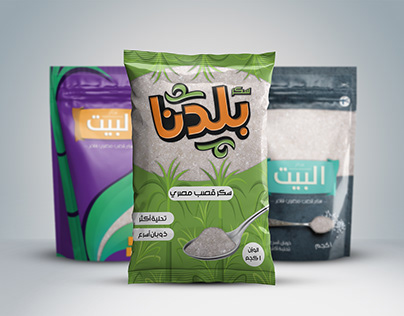 Egyptian Ministry of Supply Sugar Packaging