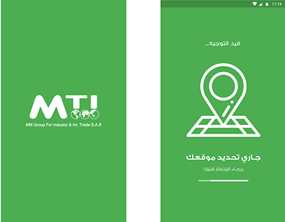 MTI Mobile App