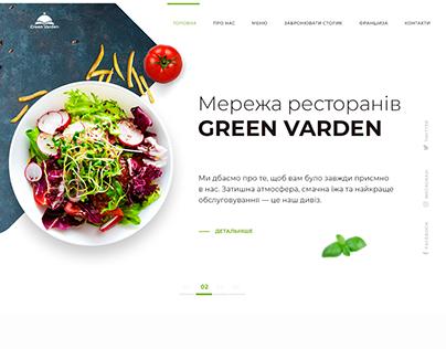 Food Restaurant UX/UI Design. Landing / Franchise