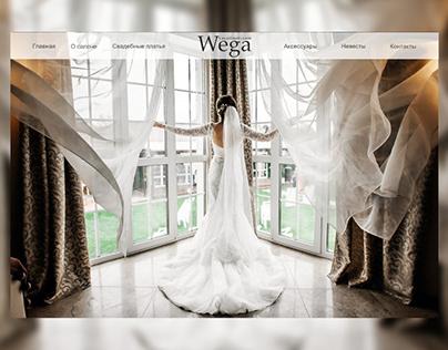 Wedding studio web-site