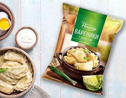"""Packaging for dumplings """"Равиолло"""""""