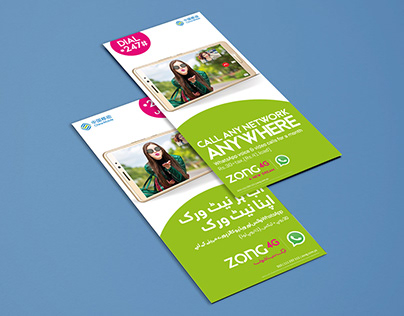 Flyer Design | WhatsApp Campaign | ZONG 4G