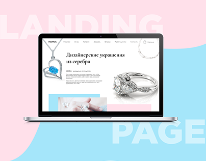 Украшения из серебра Silver designer jewelry