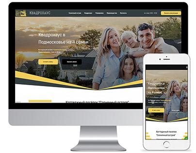 Сайт под ключ на Тильде для строительной компании