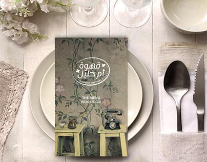 Cafe Um Khalil
