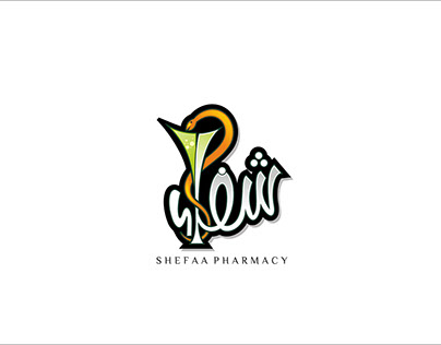 SHEFAA PHARMACY LOGO
