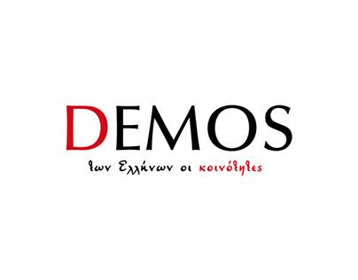 DEMOS   news site production