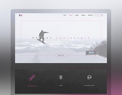 Web/Landing page