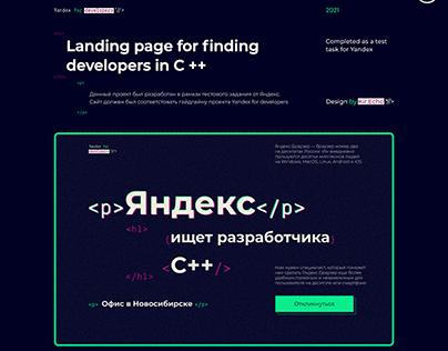 Landing/Development/Outsourcing/C++/Code