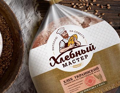Bread master - made in Udmurtia!