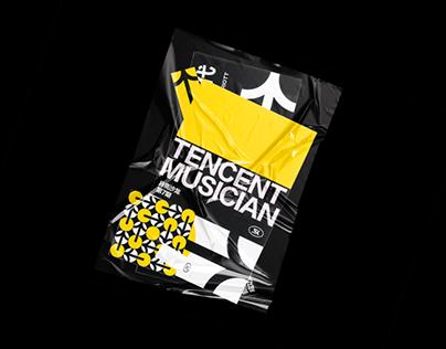 TENCENT MUSICIAN - 月亮沙龙