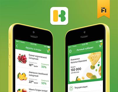 Velyka Kyshenia — Mobile application for retail chain