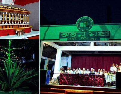 Bijoynagar Adarsha Vidyamandir - H.S. Golden Jubilee an