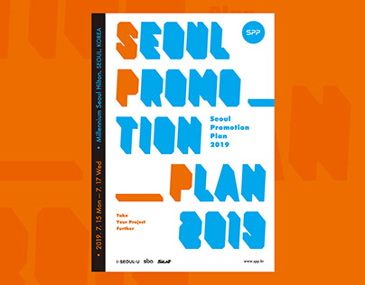 SPP 2019 : Seoul Promotion Plan