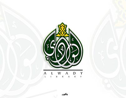 ALWADY LIBRARY LOGO