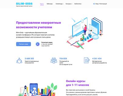 "Landing Page for education school ""Bilim-Orda"""