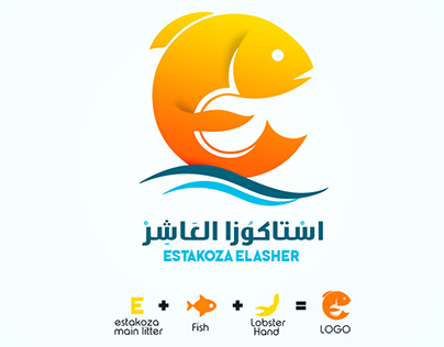 Fish Restaurant logo | 3 in 1