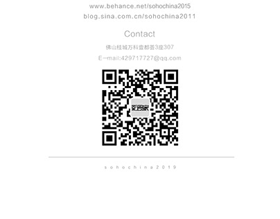 SOMEONE_有你