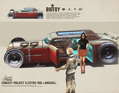 """Concept project electric hot rod """"Angara"""""""