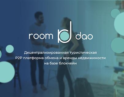 RoomDao landing