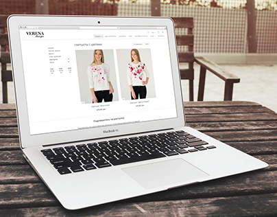 Verena Design (store)