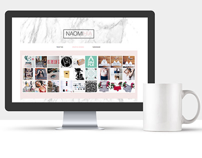 Web Design | Personal Branding