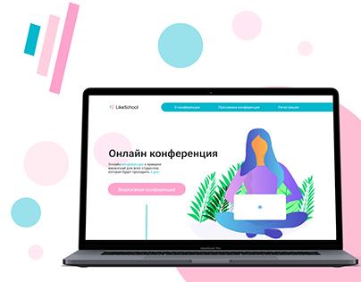 Landing Page LikeSchool (work done for portfolio)