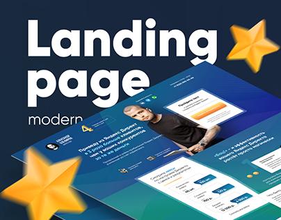 Landing page design - Modern Landing - Яндекс Директ