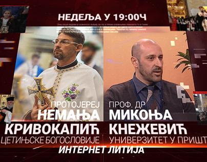 Internet Litija Vol. 1 and Vol. 2