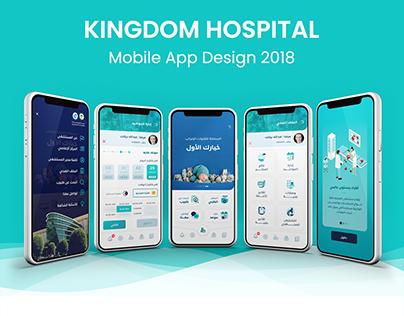 Kingdom Hospital App