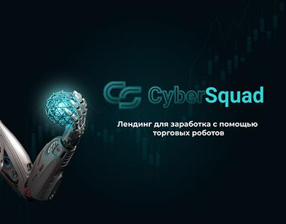 Cybersquad – Trading Bot