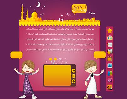 Star's kids - Training TV Program for Kids