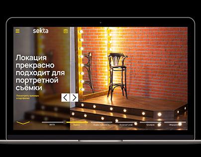 Studio Sekta site