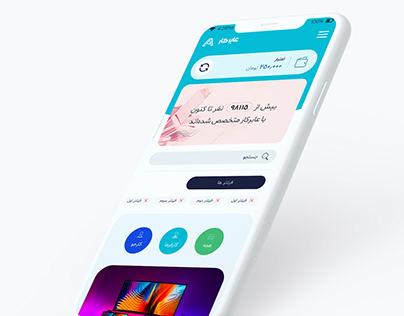 UI/UX   AberKar mobile app