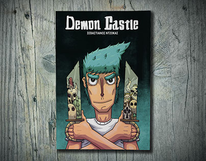 Demon Caslte (comic)