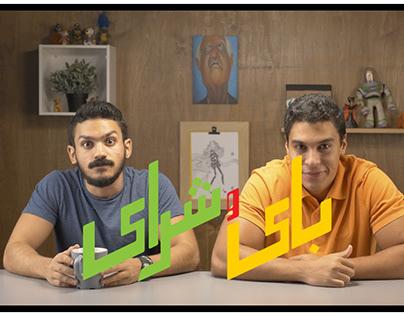 Bi W Shri - Branding & Illustration