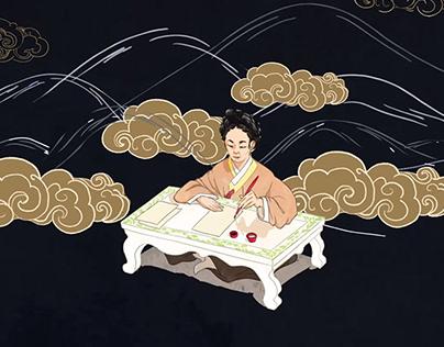 Great Big Story Origins: Ancient Tastes of Korea