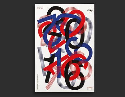 ESAG Penninghen 2016 Poster