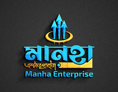 Manha Enterprise II Branding II Logo
