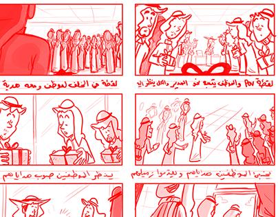 Arabian Oud Storyboards 2018
