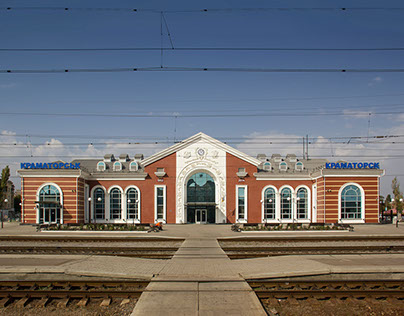 Kramatorsk station redevelopment