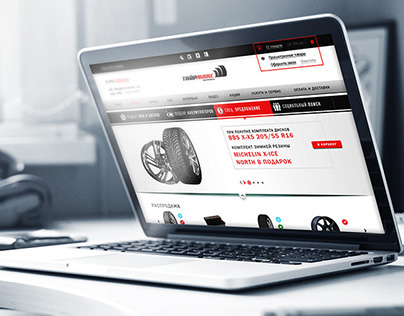 "Online shop truck tires and disk ""Tarmacs"""