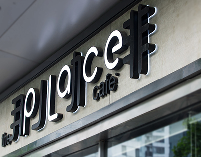 The Place Cafe / 那儿咖啡