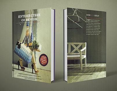 Print Design. CookBook