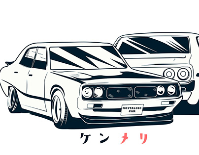 Nissan Skyline Ken Meri GT-R